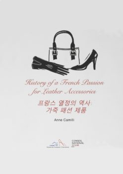 Ouvrage History of a French Passion for Leather Accessories par Anne Camilli et le CNC