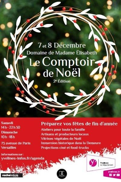 Affiche marché de Noël, cadeaux made in France
